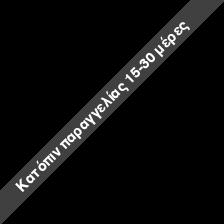 0d2d8eb39e Givi Σάκος ουράς EA115BK αδιάβροχος 40L κυλινδρικός μαύρος