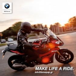 Προσφορά BMW S 1000 XR